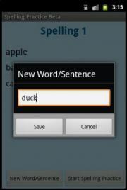 Spelling Practice Beta