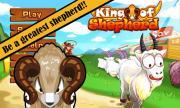 King of shepherd