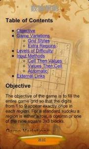 Super Pocket Sudoku