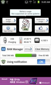 Battery Widget Z