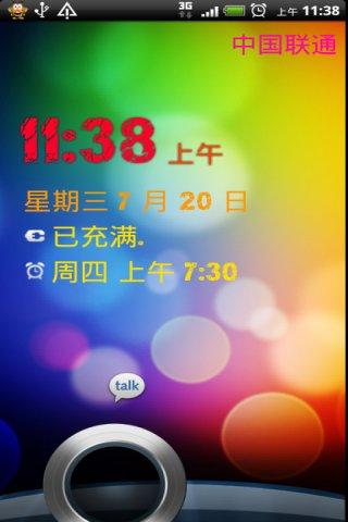 [SOFT] AGILE LOCK : Sense 3 lockscreen like [Gratuit/Payant] 114842-95634